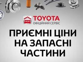 Мобильное приложения для продавцов Авто.Про