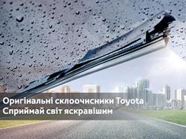 Тойота Центр Преміум Моторс: нова комплектація позашляховика LC200 - Executive Lounge